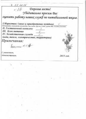 anketa_1269