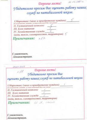 anketa_1091