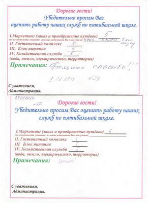anketa_1092