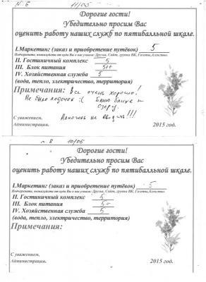anketa_1226