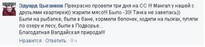 Отзывы пользователей www.facebook.com
